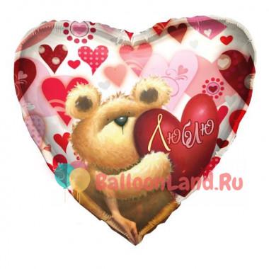 Шар-сердце 'I love you' с медвежонком