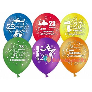 Воздушные шары '23 февраля №2'