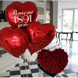 Букет гелевых шаров красные сердца любимой на годовщину
