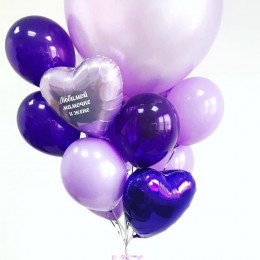 Букет воздушных шаров любимой жене и мамочке с сердцами и большим шаром