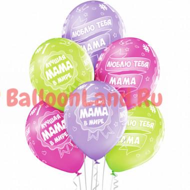 Воздушные шары Лучшей маме