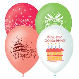 Воздушные шары С днём рождения, Тортики