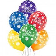 Воздушные шары в ромашках, Добро Пожаловать!