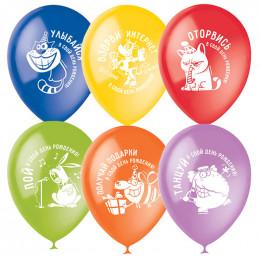 Воздушные шары С днём рождения, Пожелания