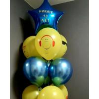 Фонтан из воздушных шаров Смайлы со звездой и вашими поздравлениями