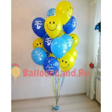 Букет гелиевых шаров на выписку мальчика со смайлами