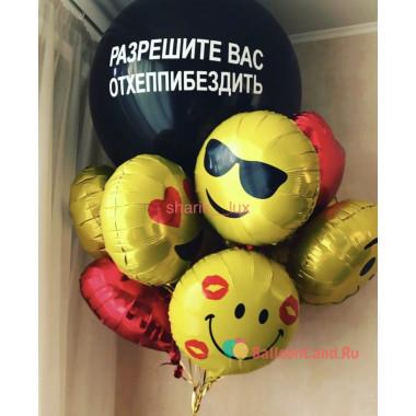 Букет воздушных шаров на День Рождения с Большим шаром и Смайликами