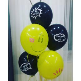 Букет из воздушных шаров Улыбки для селфи