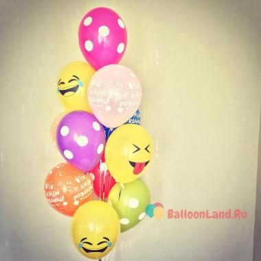 Букет из воздушных шаров Эмоции с шарами в горошек на День Рождения