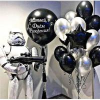 Композиция из шариков Клон-Штурмовик с большим шаром с поздравлениями и серебристо-черным букетом шаров