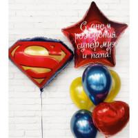 Набор шаров Супермен с поздравлениями