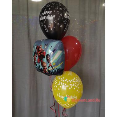 Букет из шаров Суперсемейка на День Рождения