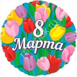 Шар-круг На 8 марта, тюльпаны