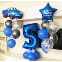 Композиция из гелиевых шариков Тачки, на День Рождения с голубой Машинкой, цифрой и звездой с вашими поздравлениями