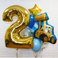 Композиция из гелевых шаров для мальчика с экскаватором на два годика