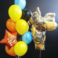 Композиция из шариков с гелием с героем м/ф Трансформеры Бамблби и звездой с индивидуальной надписью