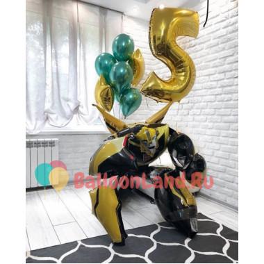 Композиция из воздушных шаров Бамблби с цифрой на День Рождения