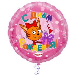 Шар-круг С днем рождения (Три Кота)