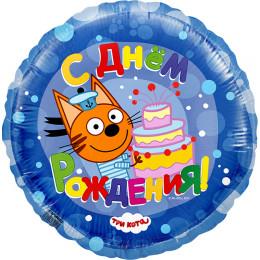 Шар-круг С днем рождения ( Коржик)
