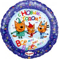 Шар-круг С новым годом (Три кота)