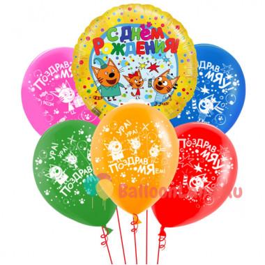 Букет гелевых шариков на день рождения Три кота (Поздравмяу)
