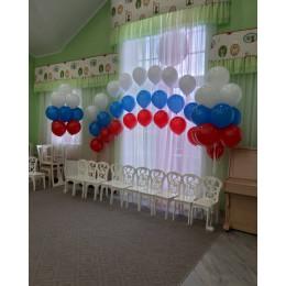 Композиция из шариков Триколор на праздник в детском саду