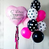 Набор шаров с Сердцем с вашим пожеланиями и шарами в горошек