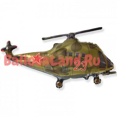 Фигурный шар Военный вертолет