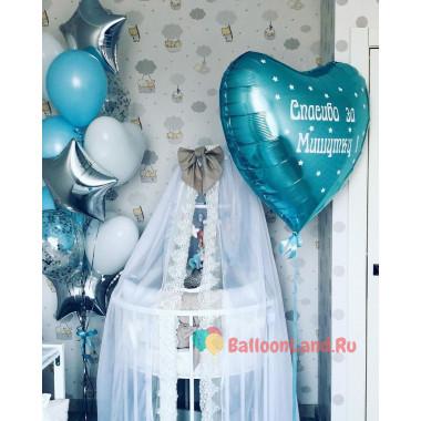 Композиция из шариков с гелием на выписку малыша с большим шаром и вашими пожеланиями