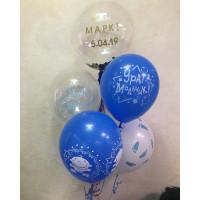 """Букет из воздушных шариков на выписку """"Спасибо за сына"""" и шаром с индивидуальной надписью"""