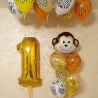 Композиция из гелиевых шариков на День Рождения с обезьянкой и цифрой