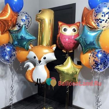 Композиция из гелиевых шариков на День Рождения с цифрой, Лисенком и Совушкой