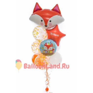 Букет гелиевых шаров с Лисичкой и звездой с вашими поздравлениями