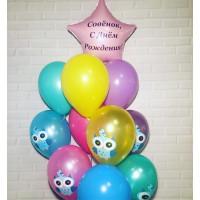 Букет шаров Совы со звездой с Вашими пожеланиями