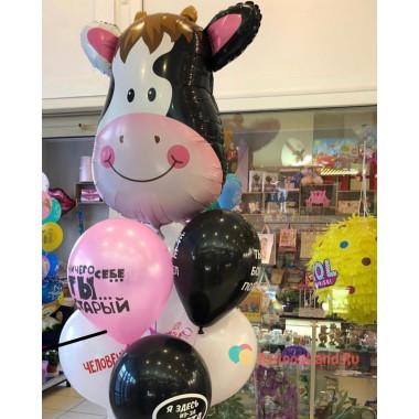 Букет шаров с гелием с коровой и шарами с надписями