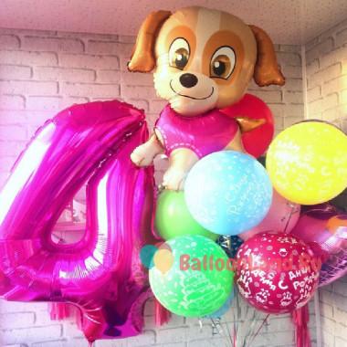 Композиция из воздушных шаров со Щенком и розовой цифрой
