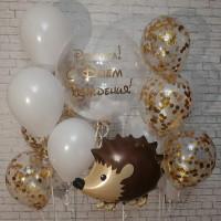 Композиция из шариков с Ежиком и шаром с перьями