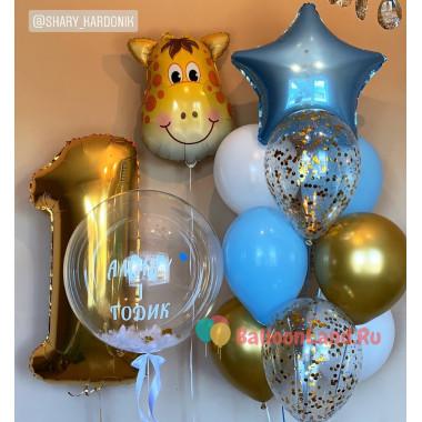 Композиция из гелевых шариков на годовасие с Жирафом и цифрой
