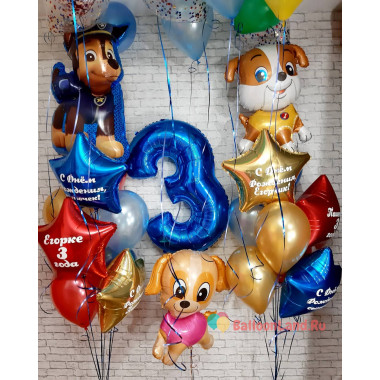 Композиция из шариков на День Рождения с собачками