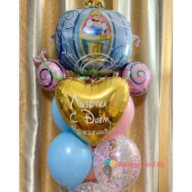 Букет из гелевых шаров с Золушкой в карете и сердцем с вашей надписью