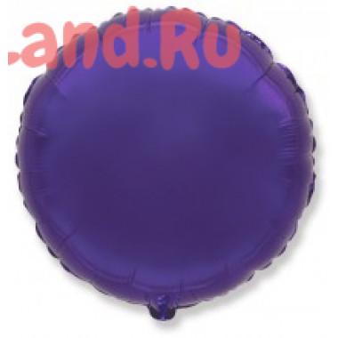 Шар-круг фиолетовый
