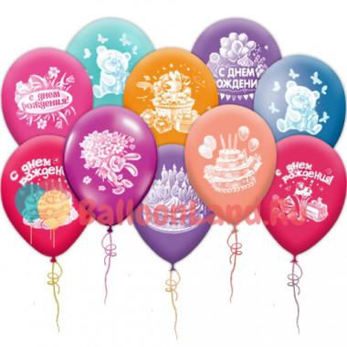 Воздушные шары 'С днем Рождения!' для детей и взрослых
