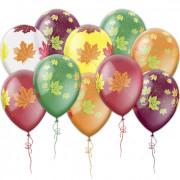 Воздушные шары Осенние листья