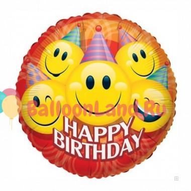 Шар-круг 'Happy Birthday' со смайлами