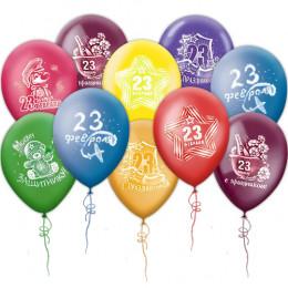 Воздушные шары 23 февраля