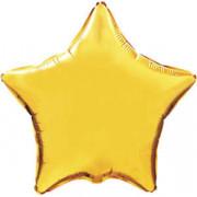 Шар-звезда Золотая (45см)