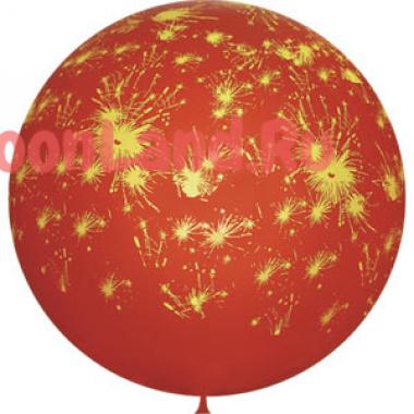 Метровый шар 'Фейерверки' красный