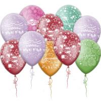 Воздушные шары Поздравляем/С праздником