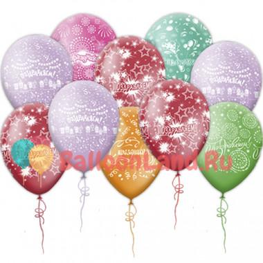 Воздушные шары 'Поздравляем/С праздником', большие (40 см)