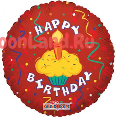 Шар-круг 'Happy Birthday' с кексиком со свечкой